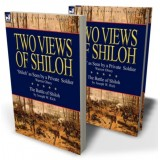 Two Views of Shiloh